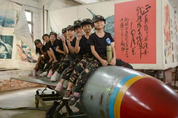 广州黄埔军事冬令营