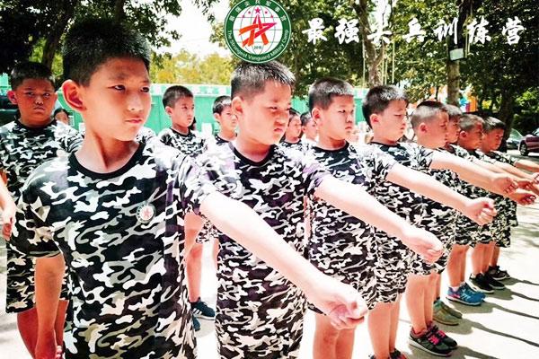 孩子参加最强尖兵夏令营的七大收获