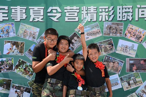 儿童军事夏令营多少钱?北京军校报价参考