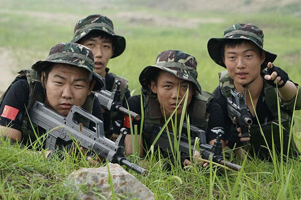 14天《枭狼战队》极限魔鬼军事夏令营(上海)