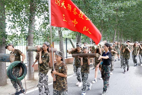 28天《预备役士官》梦之旅军事夏令营(上海)