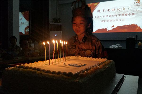 在营队里过生日