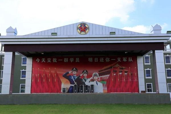 江苏雏鹰国防军事夏令营