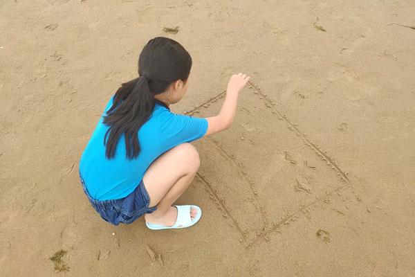 海滨沙滩夏令营