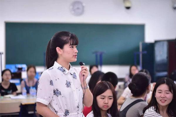 对外经济贸易大学公共管理学院夏令营招生简章