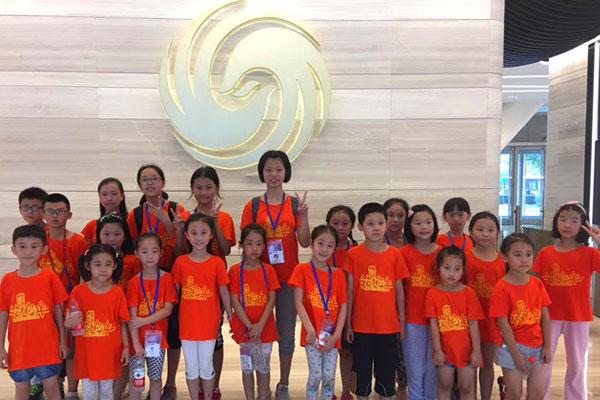 北京传媒大学凤凰学院夏令营