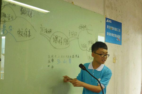 2020南京文学之星夏令营招生简章