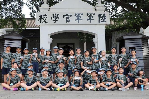 广州黄埔军校夏令营怎样?三大保障值得选