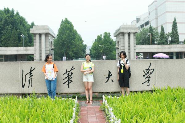 北京研学夏令营报价,三档价格告诉你