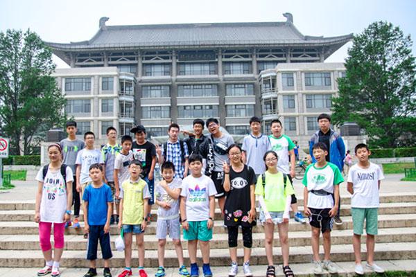 北京研学夏令营对孩子而言,有哪些意义?