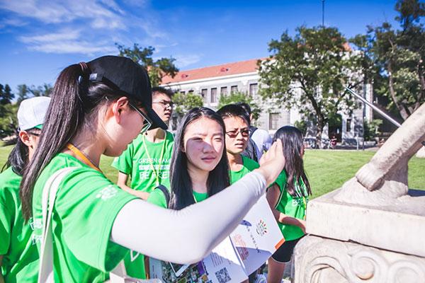 北京中学生创新夏令营