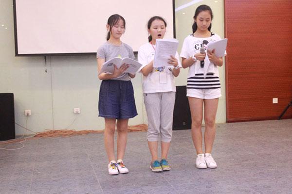 今年深圳夏令营收费