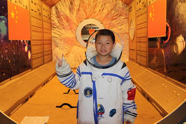 广州航天夏令营让孩子感受力量,激发想象