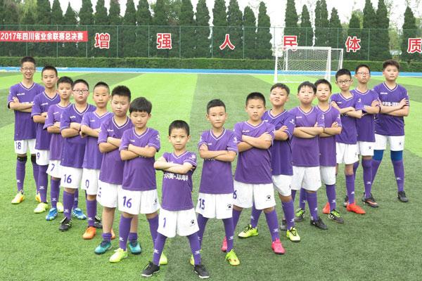 广州恒大儿童夏令营集结未来之星