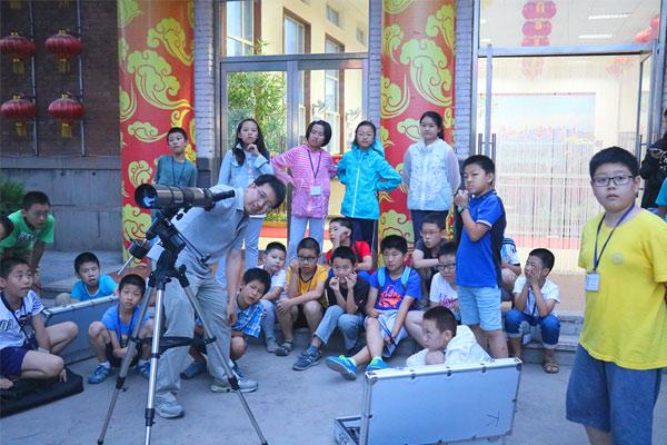 北京大学天文夏令营申请须知