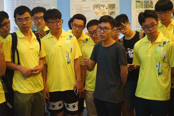 上海华东理工大学科技信息研究所夏令营招生简章