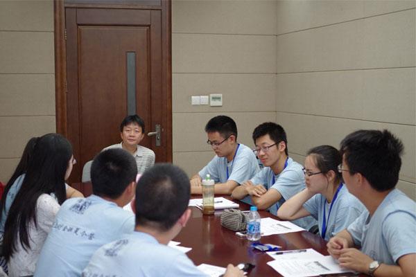 2020南京市紫金山天文台夏令营招生简章