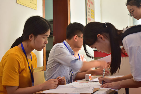 南京大学物理学院夏令营招生简章