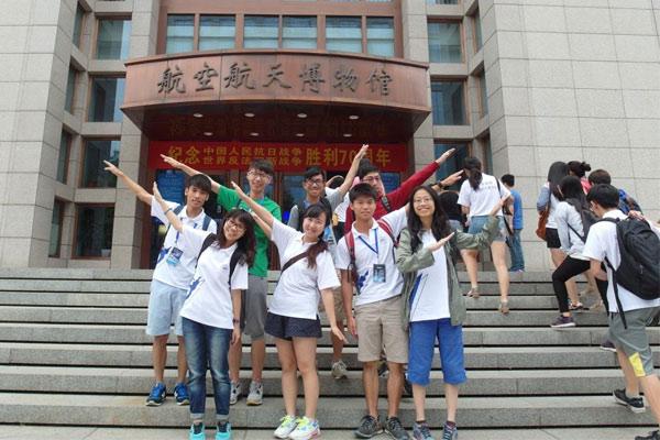 北京北斗航天夏令营