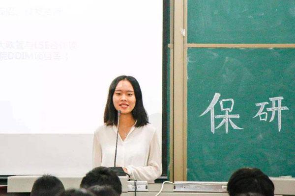 东华大学人文学院暑期夏令营招生简章