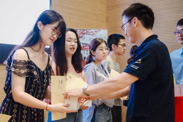 深圳大学数学与统计学院夏令营公告