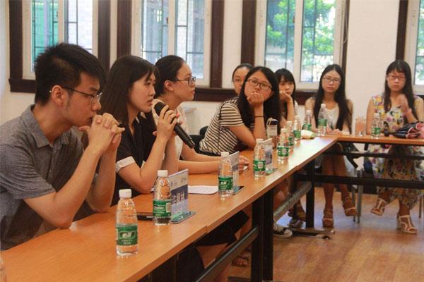 南航经济与管理学院夏令营招生简章