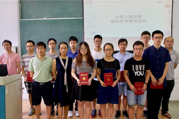 2020西安交大机械工程学院夏令营招生简章