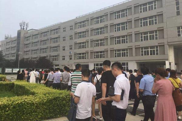 南京大学天文与空间科学学院夏令营招生简章