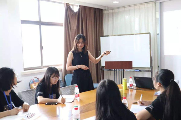 广州外国语大学夏令营优秀大学生招生简章