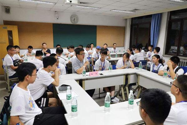 2020南京师范大学化科院夏令营招生简章