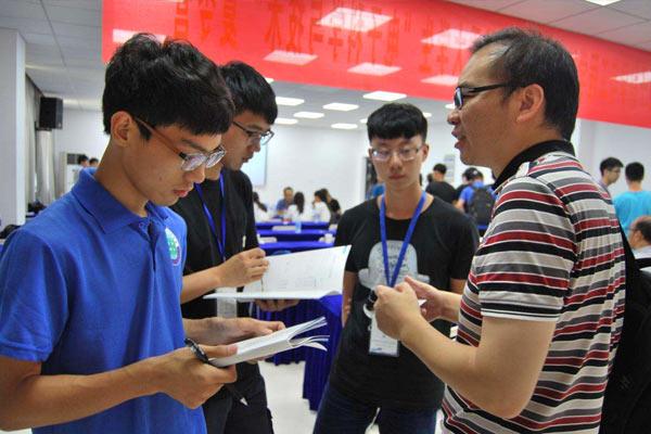 2020年中国科学院广州能源研究所夏令营活动通知