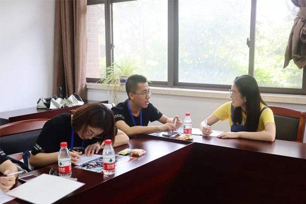 深圳高级金融学院夏令营招生简章