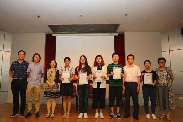广州大学新闻与传播学院夏令营