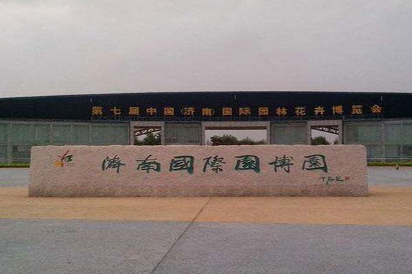 济南园博园军事拓展基地