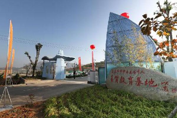 济南国防拓展训练基地