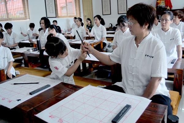 国学夏令营_广州营学生收获总结摘选
