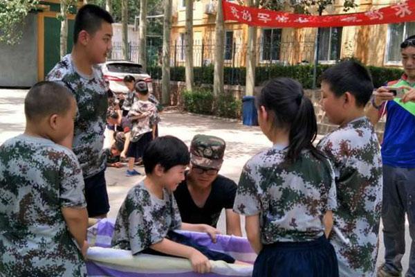 北京北狼军旅夏令营7天游学活动一览