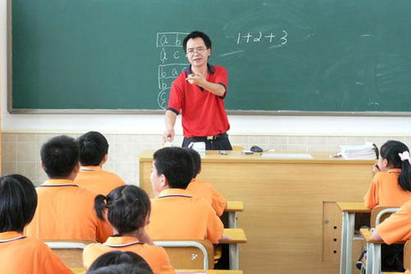 北京奥数集训夏令营训练孩子逻辑思维
