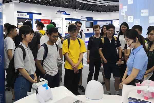 2020年深圳大学夏令营招生简章