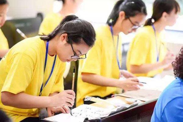 贵阳高中生夏令营国学主题活动开营记录