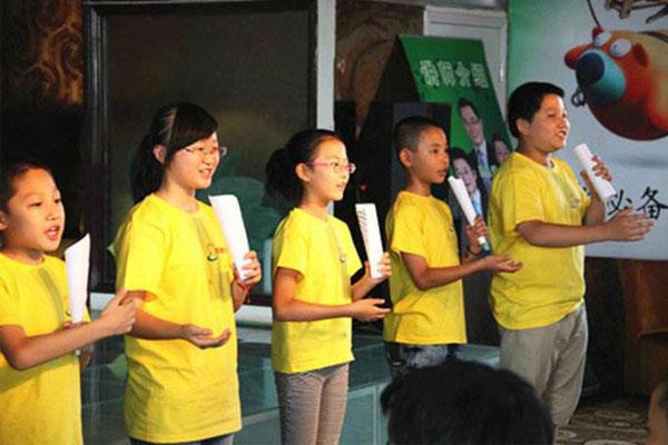北京青少年口才培训夏令营特色路线推荐