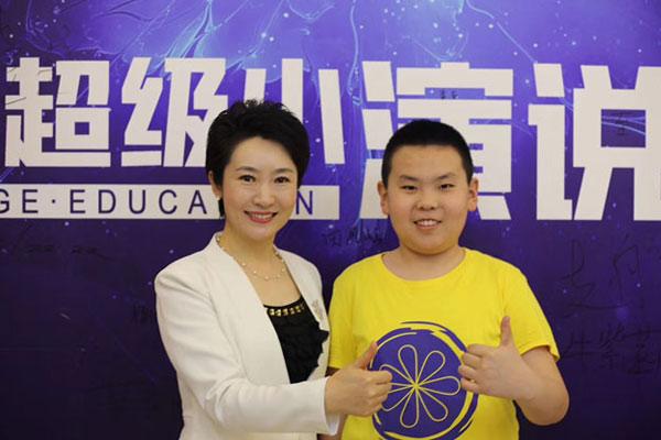 广州到上海的口才夏令营可以让孩子学到什么?