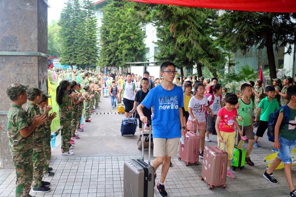 广州有哪些夏令营锻炼孩子的独立自主能力?