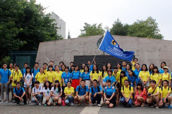 2020南京大学经管院夏令营招生简章