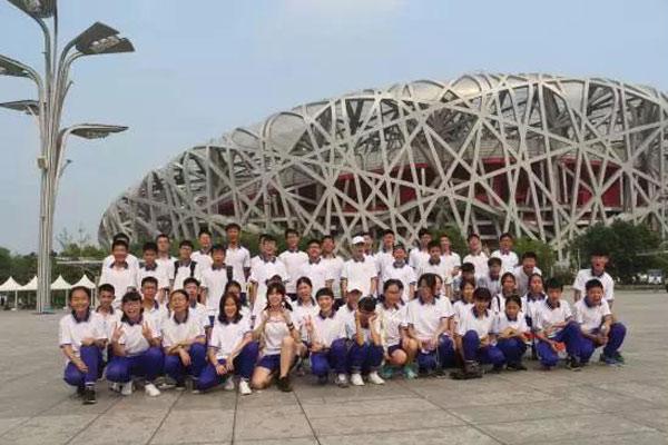 重庆到北京儿童夏令营,体验首都文化